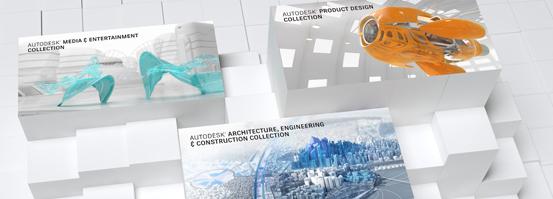 Autodesk IC